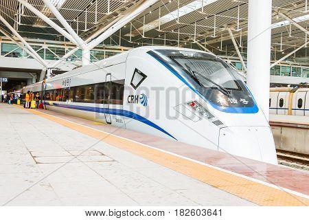 Gunagdong, China - Dec 21 2015: China Railways Crh1E In Shenzhen North Railway Station, Shenzheng, G