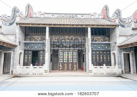 Gunagdong, China - Nov 28 2015: Wong Fei-hung Memorial Museum. A Famous Historic Site In Foshan, Gua