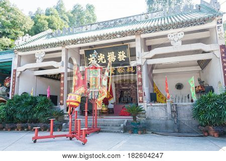 Gunagdong, China - Nov 27 2015: Wong Fei Hung Lion Dance Martial Arts Museum. A Famous Historic Site
