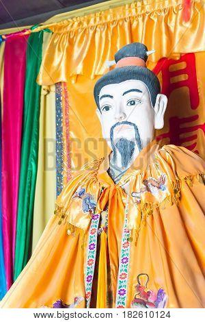 Shanxi, China -  Aug 23 2015: Emperor Shun Statue At Emperor Shun Tomb Soenic Spot. A Famous Histori