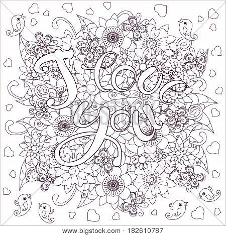 Floral monochrome doodle style background with hand drawn lettering I love you, stock vector illustration