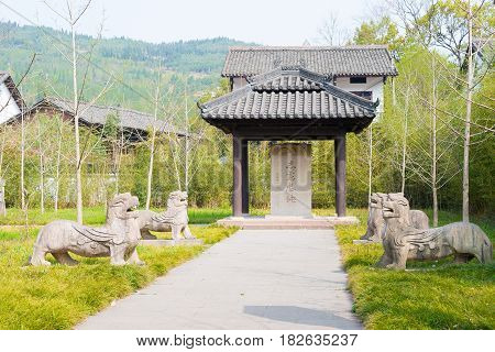 Sichuan, China - Mar 28 2015: Jinghou Temple(fei Yi Tomb) At Zhaohua Ancient Town. A Famous Historic