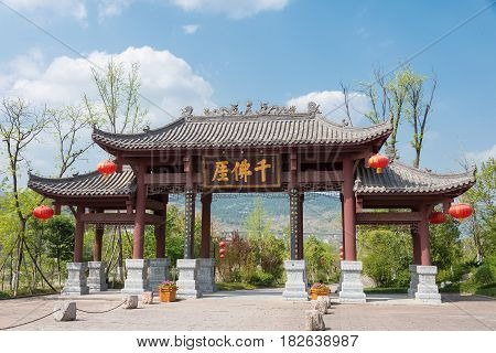 Sichuan, China - Mar 29 2015: Qianfoya Scenic Area. A Famous Historic Site In Guangyuan, Sichuan, Ch