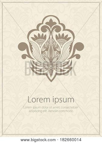 Invitation, cards with ethnic arabesque elements. Arabesque style design. Business cards. eps10