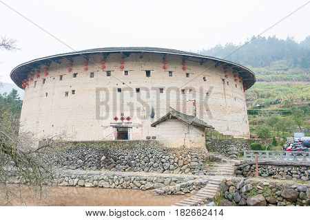Fujian, China - Jan 03 2016: Yuchanglou At Tianloukeng Tulou Scenic Spots In Fujian Tulou(nanjing) S