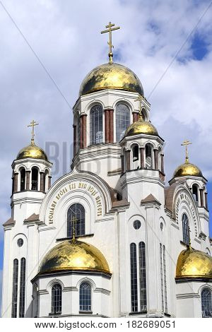 Ekaterinburg .The Church on spilled blood. Street King .