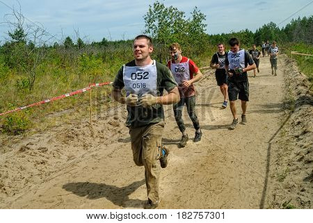 Athletes Run Between Stages In Extrim Race.tyumen