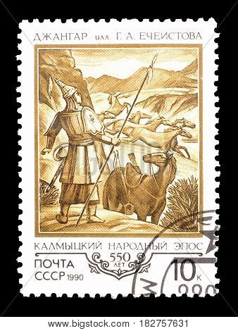 SOVIET UNION - CIRCA 1990 : Cancelled postage stamp printed by Poland, that shows Scene from Kalmykian Epic Poems Dzhangar.