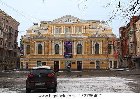 KHARKOV, UKRAINE - OCTOBER 10, 2013: It is the Ukrainian Drama Theater named after Taras Shevchenko.