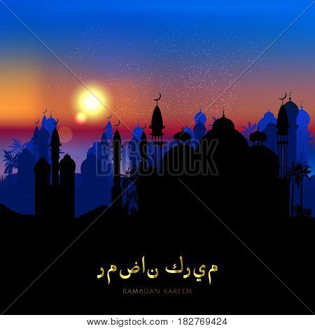 Ramadan Kareem Greeting Card With Arabic Desert City Mosque And Calligraphy  ' Ramadan Kareem '- B