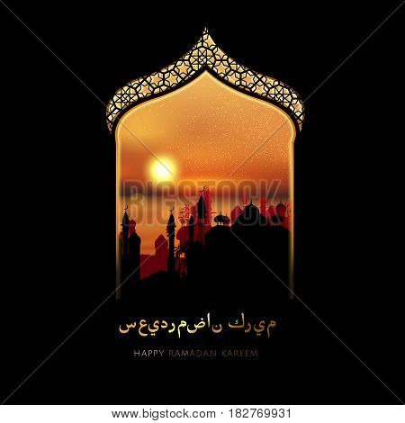 Ramadan Kareem Greeting Card With Arabic City Mosque And Calligraphy  'happy Ramadan Kareem '- Bea