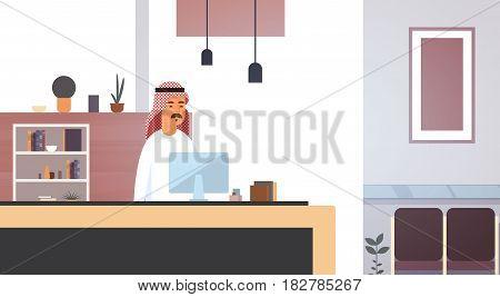 Arab Business Man Using Computer Muslim Entrepreneur In Modern Office Flat Vector Illustration