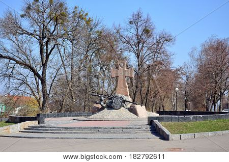 The Monument To The Ukrainian Cossacks, Who Died In The Poltava Battle