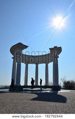 Building Of The White Rotunda (rotunda Friendship Among Peoples) In Poltava