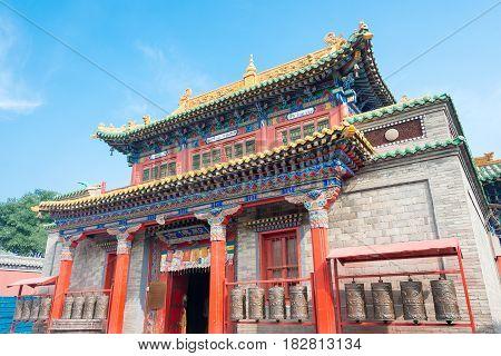 Inner Mongolia, China - Aug 13 2015: Xilitu Zhao Temple(shiretu Juu). A Famous Historic Site In Hohh