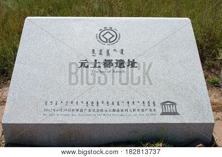 Inner Mongolia, China - Aug 10 2015: Monument At Site Of Xanadu (world Heritage Site). A Famous Hist