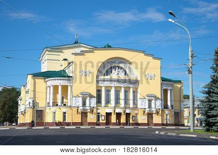 YAROSLAVL, RUSSIA - JULY 10, 2016: The building of the Theater named after Fedor Volkov on a sunny July day