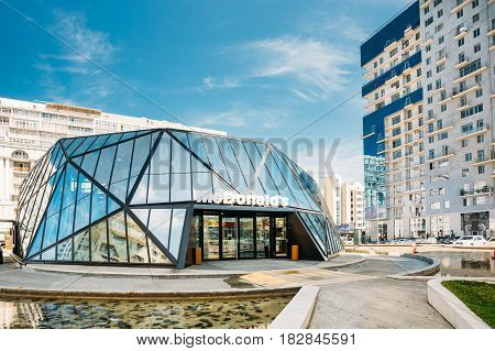 Batumi, Adjara, Georgia - May 25, 2016: Modern building of McDonalds restaurant. McDonald's Corporation is the world's largest chain of hamburger fast food restaurants