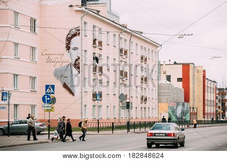 Gomel, Belarus - April 17, 2017:  Graffiti Portrait Of Stanislav Shabunevsky In Kirova Street. Shabunevsky - Belarusian Architect, Author Of A Large Part Of Construction Gomel Beginning Of XX Century.