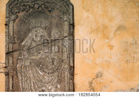 Riga, Latvia - July 2, 2016: Doorside Stone From The Blackheads House With The Relief Of St Mary In Museum Of Dome Cathedral