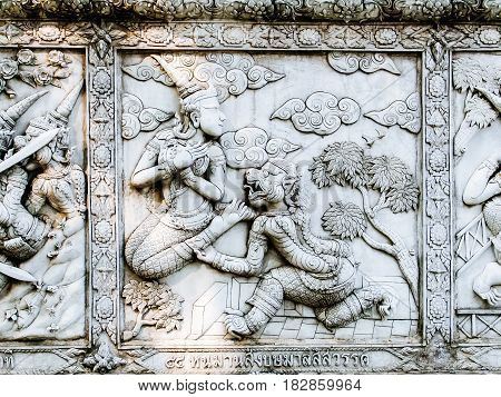 Ayutthaya Temple Wall Reliefs Nb. 3