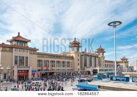 Beijing, China - Oct 11 2015: Beijing Railway Station In Beijing, China.