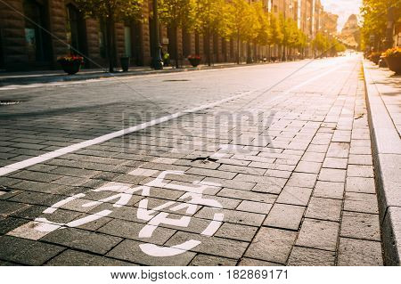 Bicycle Road Sign, Road Marking Of Bicycle Path Along Avenue Or Street In City