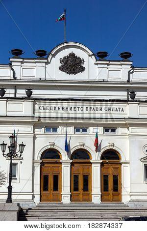 SOFIA, BULGARIA - APRIL 1, 2017: National Assembly in city of Sofia, Bulgaria