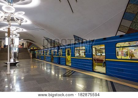 Kiev, Ukraine - April 16, 2017: Subway train. Kiev, Ukraine. Station Teremki