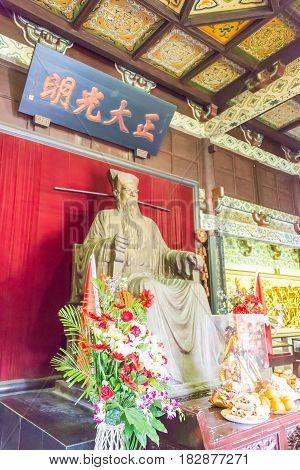 Henan, China - Nov 14 2015: Bao Zheng Statue At Memorial Temple Of Lord Bao. A Famous Historic Site