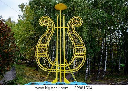 Musical Symbol Lira Installed In The Park