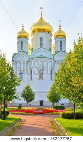 Cathedral of St. Catherine in Tsarskoye Selo at sunny day suburb of St.Petersburg Russia.