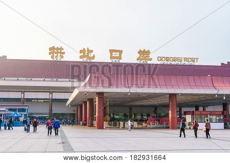 Gunagdong, China - Dec 13 2015: Gongbei Port Of Entry. The City Of Zhuhai Is A Major Border Crossing