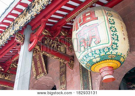 Gunagdong, China - Nov 28 2015: Lantern At Foshan Ancestral Temple(zumiao Temple). A Famous Historic