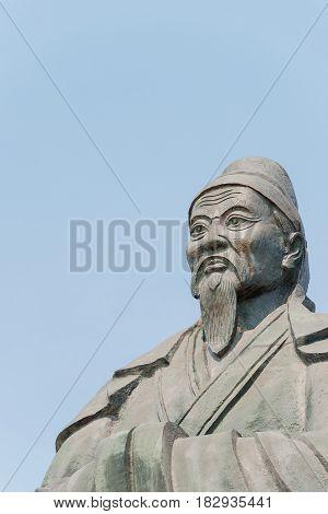 Shanxi, China -  Aug 25 2015: Sima Guang Statue At Sima Guang Temple (sima Wengong Ci). A Famous His