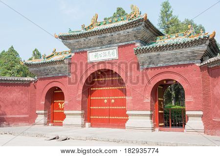 Shanxi, China -  Aug 25 2015: Sima Guang Temple (sima Wengong Ci). A Famous Historic Site In Yunchen