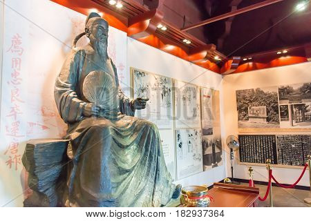Shanxi, China -  Sept 11 2015: Di Renjie Statue Of Di Renjie Memorial Hall At Tanghuai Park. A Famou