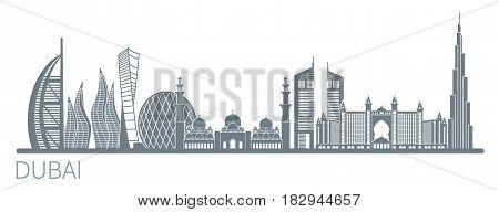 The skyline in Dubai. Vector illustration of modern buildings