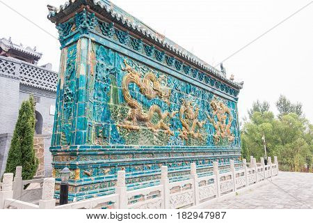 Shanxi, China -  Sept 17 2015: Dragon Screen At Guanyintang Temple. A Famous Historic Site In Datog,