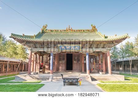 Shanxi, China -  Sept 18 2015: Guandi Temple. A Famous Historic Site In Datog, Shanxi, China.