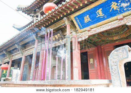 Shanxi, China - Aug 29 2015: Incense Sticks At Yao Temple. A Famous Historic Site In Linfen, Shanxi,