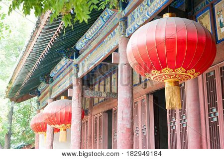 Shanxi, China - Aug 29 2015: Lantern At Yao Temple. A Famous Historic Site In Linfen, Shanxi, China.