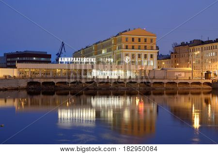 07.04.2017.Russia.Saint-Petersburg.Admiralty shipyards of the city.The view at night with the illumination of electric lights.