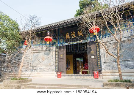 Sichuan, China - Mar 28 2015: City God Temple At Zhaohua Ancient Town. A Famous Historic Site In Gua