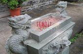 Ping Shan Heritage Trail Hung Shing Temple in Hong Kong poster