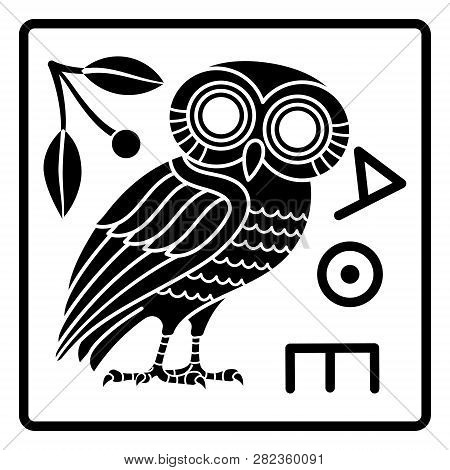 Greek Ancient Coin From Athens, Vintage Illustration. Old Engraved Illustration Of An Owl And An Oli