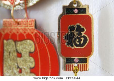 Chinese lantern symbol