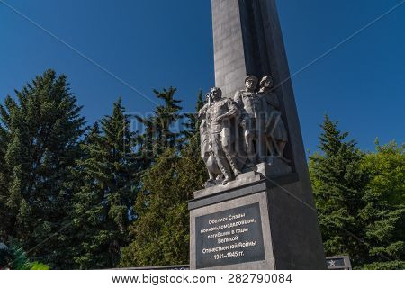 11 June 2018. Russia. The City Of Domodedovo. Day. Obelisk Of Glory To Soldiers-domodedovo Soldiers