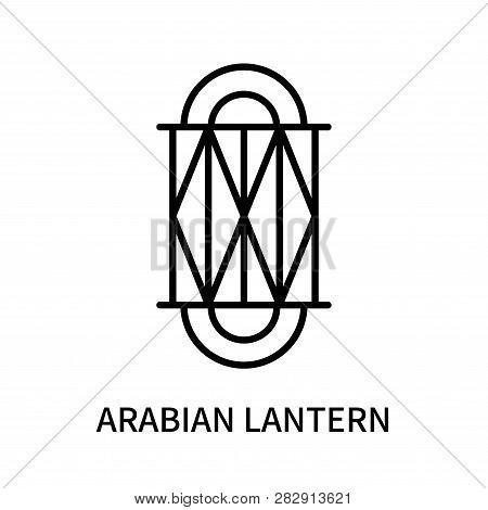 Arabian Lantern Icon Isolated On White Background. Arabian Lantern Icon Simple Sign. Arabian Lantern
