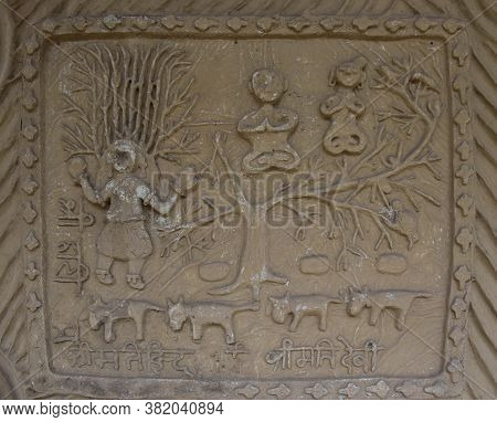 Bhopal, Madhya Pradesh/india : January 15, 2020 - Antique Clay Design On Wall Made By Tribes At Mana